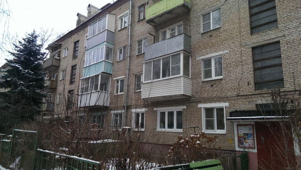 Двухкомнатная квартира, 44.5 м2, Щёлково, улица 8 Марта, 17А, фото 1