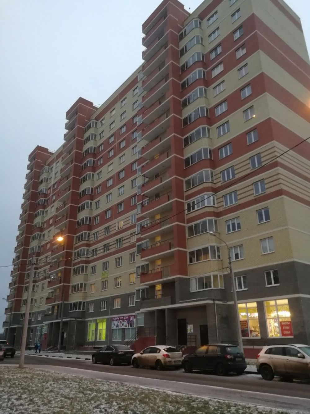 2-к квартира, п. Свердловский, Заречная 13, фото 1