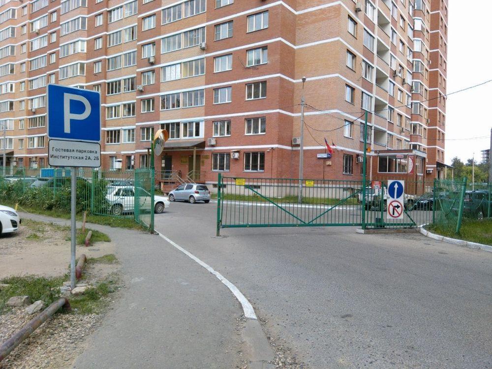 1-к квартира, Щёлково-3, Институтская улица 2А, фото 10