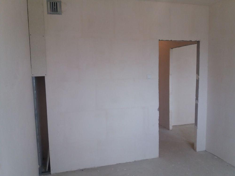 Двухкомнатная квартира г. Щелково, Богородский мкр 21, фото 8