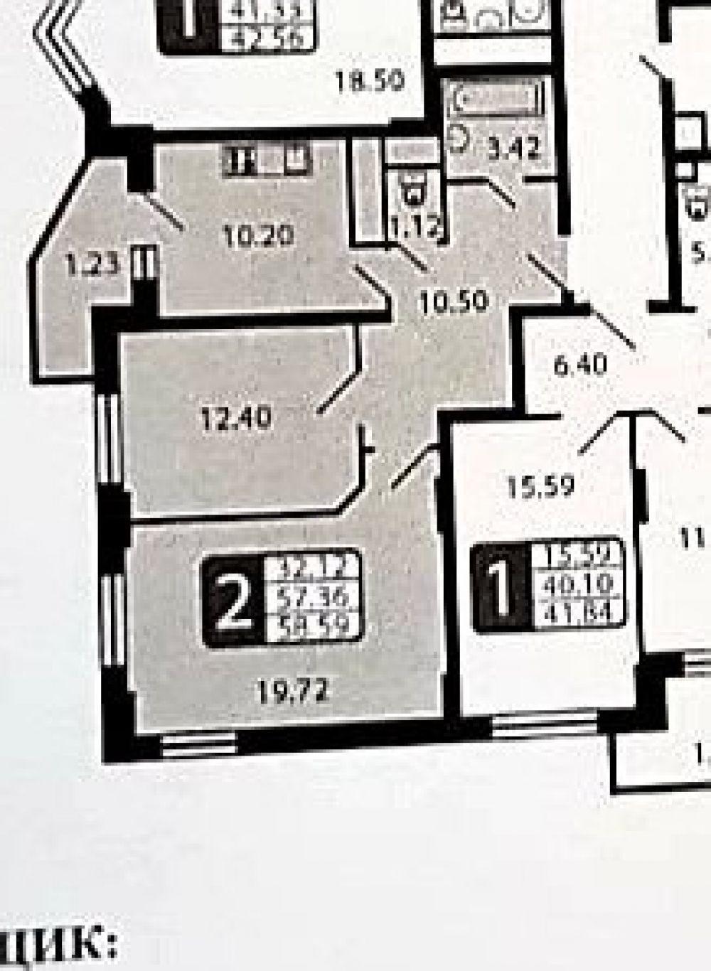 2-к квартира, Щелково, микрорайон Богородский, 22, фото 14