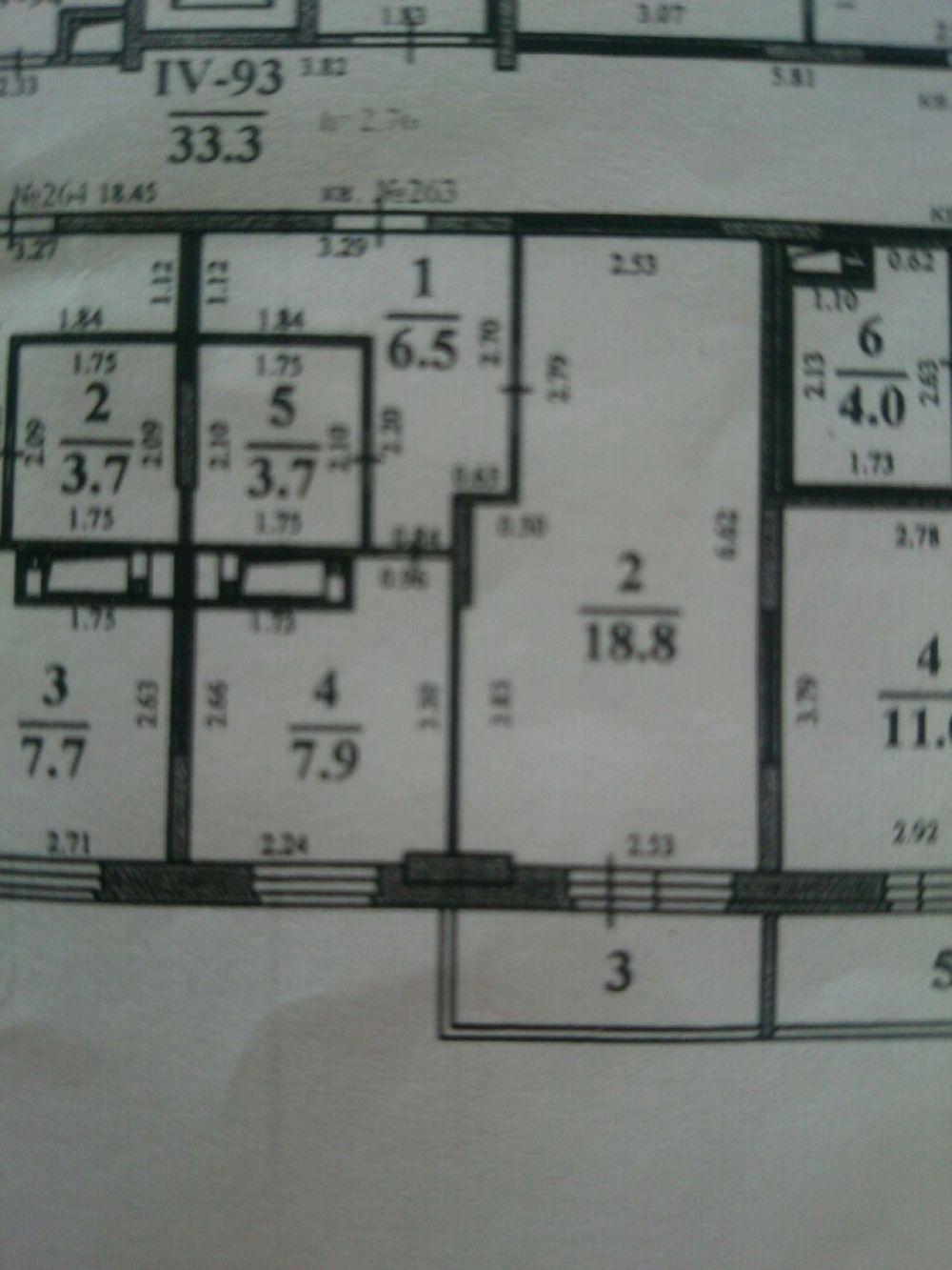 Однокомнатная квартира микрорайон Богородский д.2, фото 1