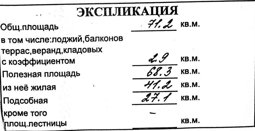 2-к квартира, Ивантеевка, ул Трудовая, 7, фото 18