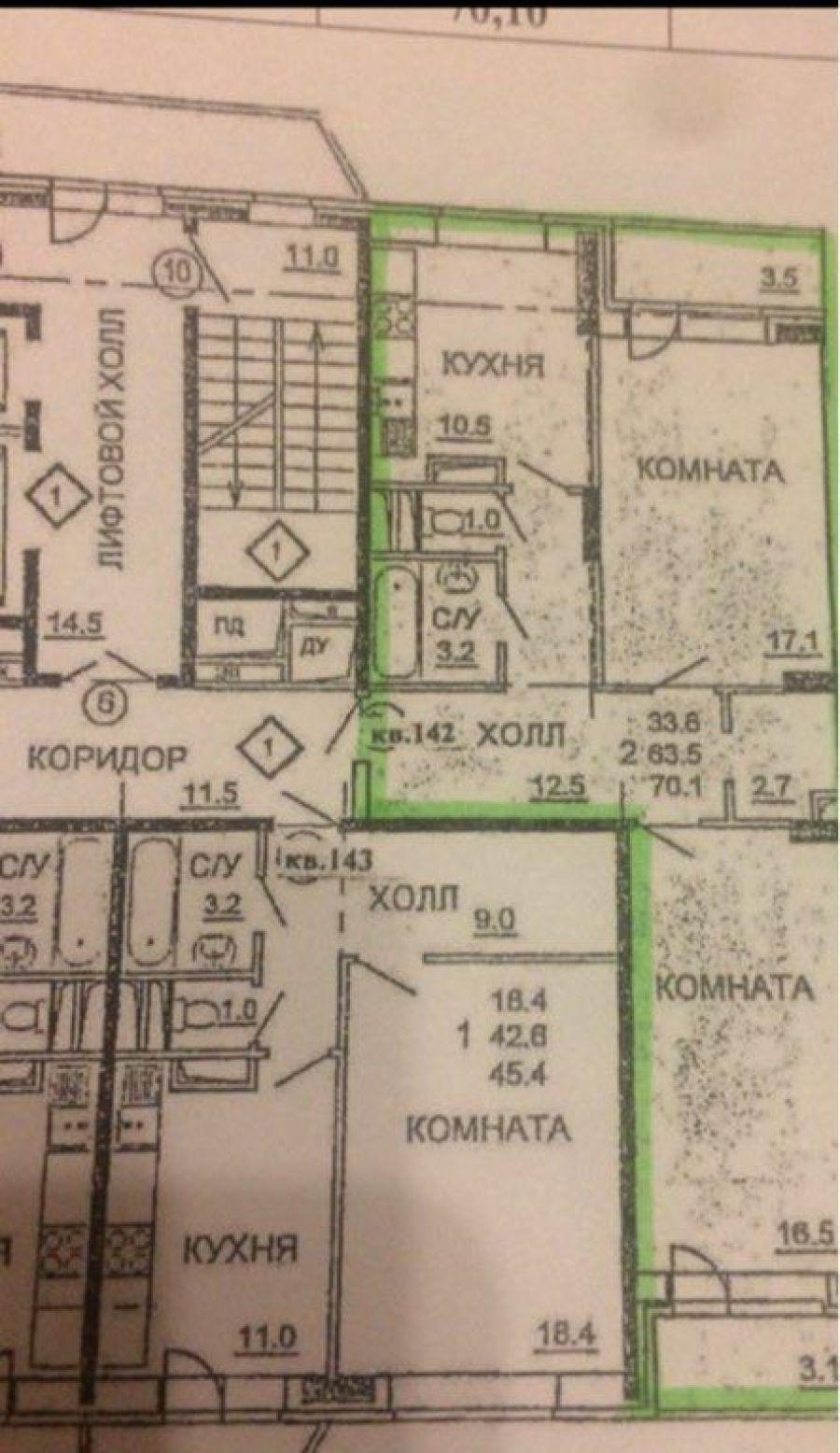 Продается 2-к квартира в Ивантеевке Центральный проезд 17, фото 2