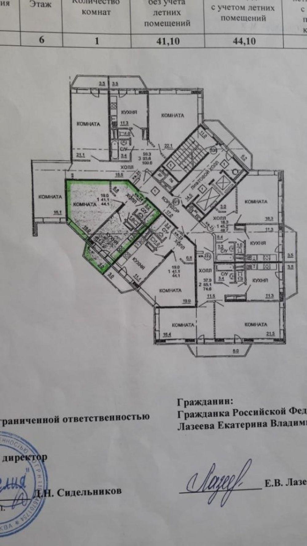 Продается 1-к квартира в Ивантеевке 44,1 кв.м, фото 2
