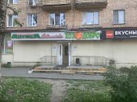 Аренда ПСН 98 кв.м., 5-я Кожуховская 18к1