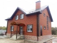 Продается дом, Чехов г, Пешково д, 195м2, 8 сот - ID 10002962