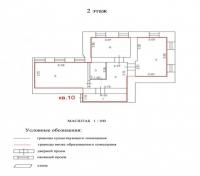 Продаётся 4 ком. квартира, Чехов г, ул. Гарнаева ул, 20, 67м2 - ID 10002796