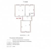 Продаётся 3 ком. квартира, Чехов г, ул. Гарнаева ул, 20, 83м2 - ID 10002887