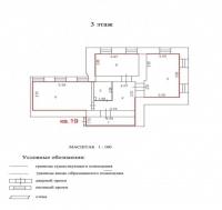 Продаётся 4 ком. квартира, Чехов г, ул. Гарнаева ул, 20, 67м2 - ID 10002803