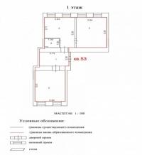 Продаётся 1 ком. квартира, Чехов г, ул. Гарнаева ул, 20, 71м2 - ID 10002836