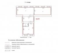 Продаётся 3 ком. квартира, Чехов г, ул. Гарнаева ул, 20, 73м2 - ID 10002794