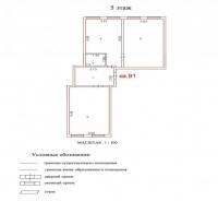 Продаётся 3 ком. квартира, Чехов г, ул. Гарнаева ул, 20, 81м2 - ID 10002860