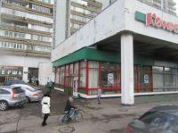 Суперинтересное предложение под общепит на Ленинском проспекте!!