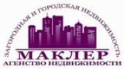 Агентство недвижимости «Маклер» Одинцово