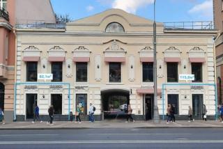 Аренда торгового помещения 115 м² ст. метро Новослободская