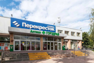 Аренда торгового помещения 518,3 м² ст.метро Кантемировская