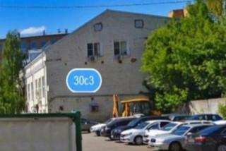 Аренда офиса 114 кв.м. ст.метро Преображенская площадь