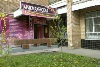 Аренда псн 64 кв.м. ст. метро Свиблово