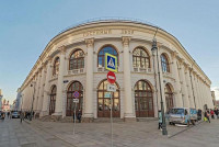 Аренда офиса 56,1 кв.м. ст. метро Площадь Революции