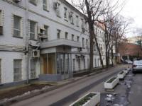 Аренда офиса 71,4 кв.м. ст. метро Смоленская