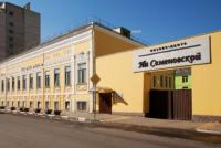 Аренда офиса 115,3 кв.м. ст. метро Электрозаводская