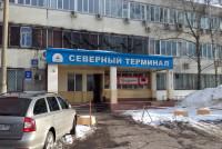 Аренда склада 630 кв.м. ст.метро Селигерская