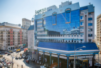Аренда офиса 382,95 м² ст. метро Проспект Мира