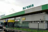 Аренда торгового помещения 1 618 кв.м. ст. метро Пражская