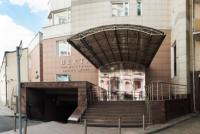 Аренда офиса 323,7 м² ст. метро Тверская