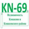 KN-69 Недвижимость Конаково и Конаковского района