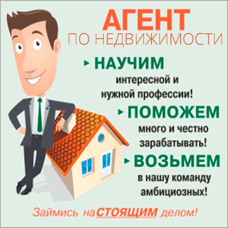 ВНИМАНИЕ!!! Продажа квартир от застройщика