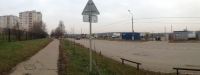 Земельный участок 56 соток под торговый центр в г. Красногорск, ул. Карбышева, д. 14.