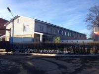 Сдам офисное, складское и производственное помещение от 8 до 500 кв.м. на территории завода Кимпор, Новая Москва, с. Былово, 7а.