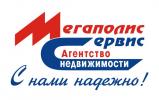 Мегаполис-Сервис, профессиональные риэлторские услуги !