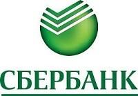 Наше агентство является официальным партнером Сбербанка России.