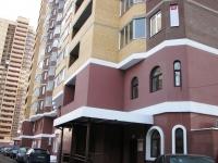 Большая 1 к. квартира в г.Королев