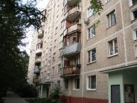 2 к. квартира в г.Мытищи