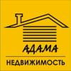 Адама-Недвижимость  г. Ярославль