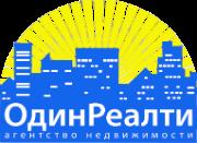 Агентство недвижимости ОдинРеалти 8(915)271-74-58
