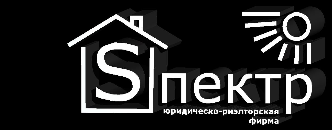 Агенство недвижимости Спектр Оренбург