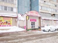 Помещение 350кв.м. у метро Ясенево под магазин или супермаркет, или ресторан