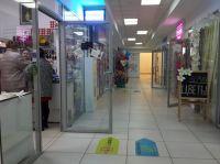 Торговый блок 10 кв.м. на 1-м этаже ТЦ Прага