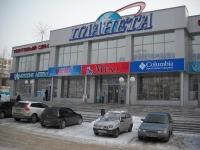 Продам готовый арендный бизнес и торговые площади  в ТЦ